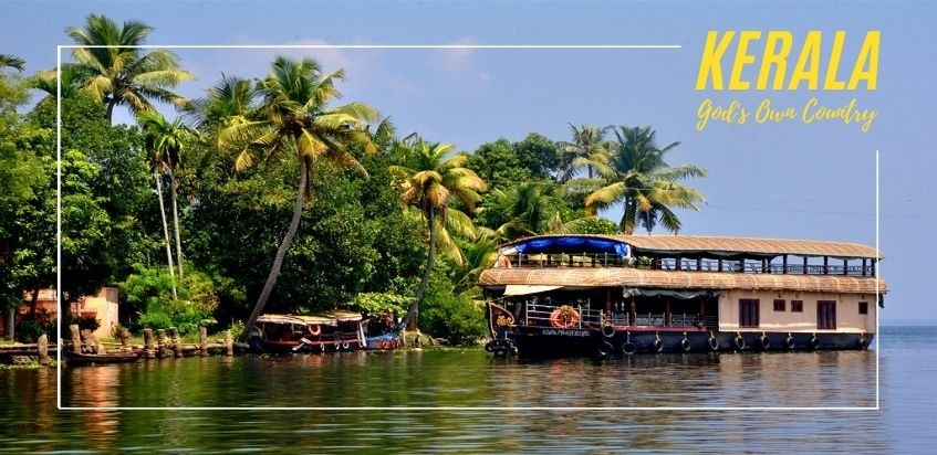 Visiting Kerala - Do Not Miss Visiting The Places